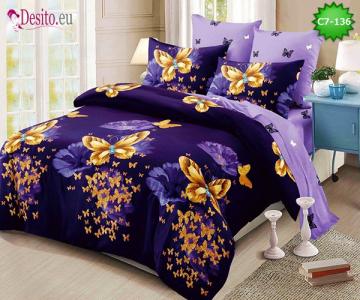 Спално бельо с код C7-136