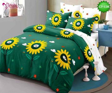Спално бельо с код C7-138