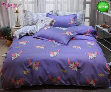 Спално бельо с код 50-488