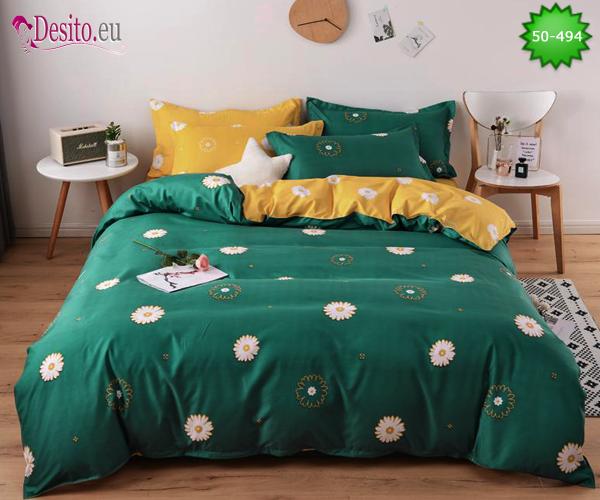 Двулицево спално бельо от 100% памук, 4 части с код 50-494