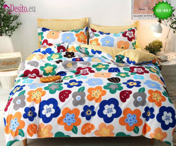 Спално бельо с код 50-497