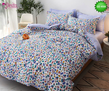 Спално бельо с код 50-498