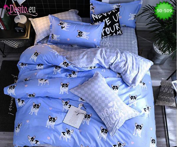 Спално бельо с код 50-509