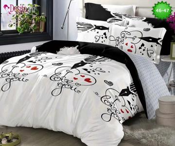 Спално бельо с код 46-47