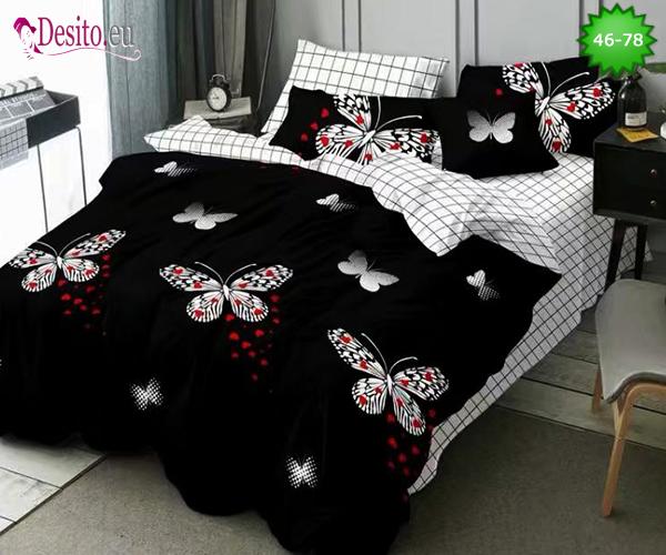 Спално бельо от 100% памук, 6 части - двулицево, с код 46-78