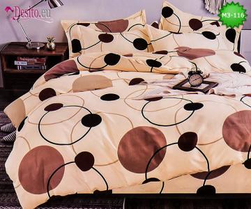 Спално бельо с код M3-116