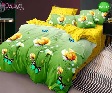 Спално бельо с код M3-117