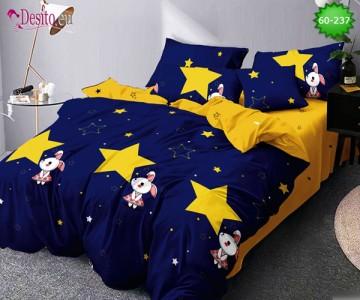 Спално бельо с код 60-237