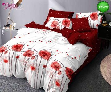 Спално бельо с код 60-276