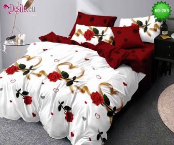 Спално бельо с код 60-283