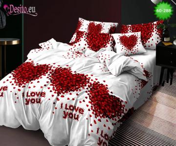 Спално бельо с код 60-288