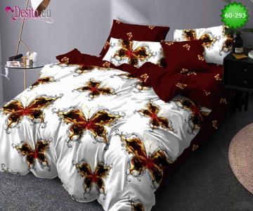 Спално бельо с код 60-293