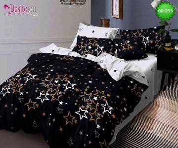 Спално бельо с код 60-299