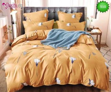 Спално бельо с код 510