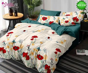 Спално бельо с код M3-130