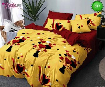 Спално бельо с код 517