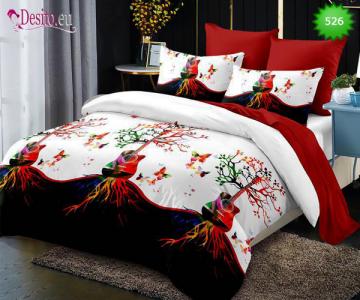 Спално бельо с код 526