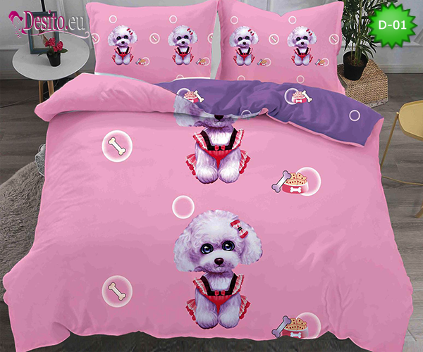 5Д Спално бельо от 100% памук, 4 части - двулицево, с код D-01