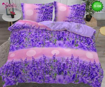 5Д Спално бельо от 100% памук, 6 части - двулицево, с код D-08