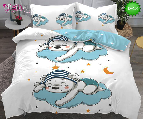 5Д Спално бельо от 100% памук, 4 части - двулицево, с код D-13