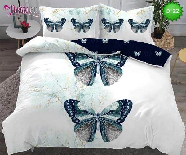 5Д Спално бельо от 100% памук, 4 части - двулицево, с код D-22