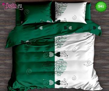 Спално бельо от 100% памук, 6 части - двулицево, с код 541