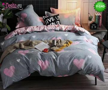 Единично спално бельо с код Y-140