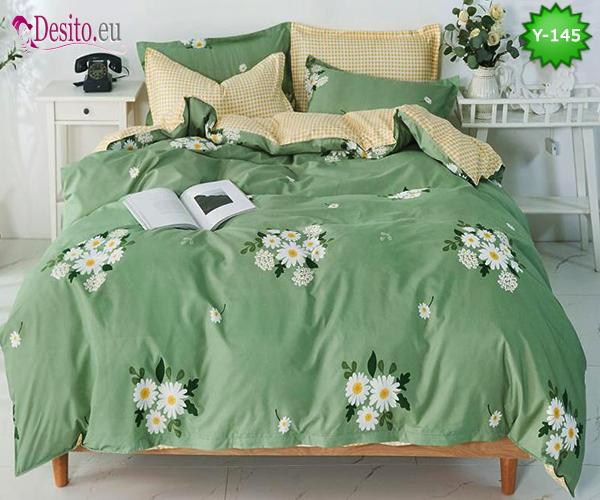 Единично спално бельо с код Y-145
