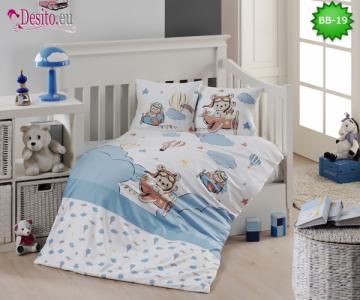 Детско спално бельо от 100% памук, 4 части с код BB-19