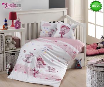 Детско спално бельо от 100% памук, 4 части с код BB-20