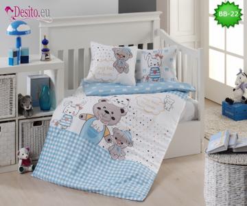 Детско спално бельо от 100% памук, 4 части с код BB-22