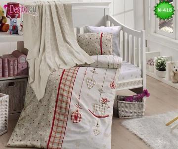 Детско спално бельо с плетено одеяло N-418