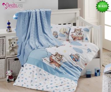 Детско спално бельо с плетено одеяло N-420