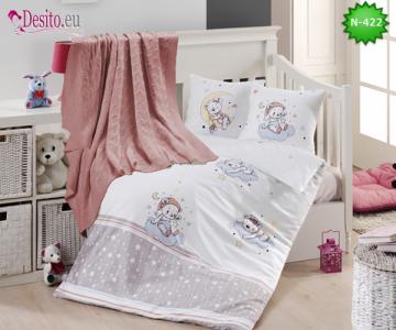 Детско спално бельо с плетено одеяло N-422