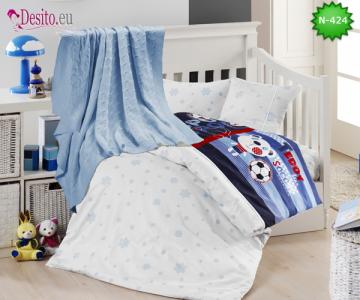 Детско спално бельо с плетено одеяло N-424