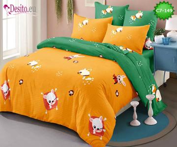 Спално бельо от 100% памук, 6 части - двулицево, с код C7-149