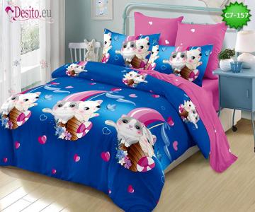 Спално бельо от 100% памук, 6 части - двулицево, с код C7-157