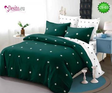 Спално бельо от 100% памук, 6 части и чаршаф с ластик с код C5-03