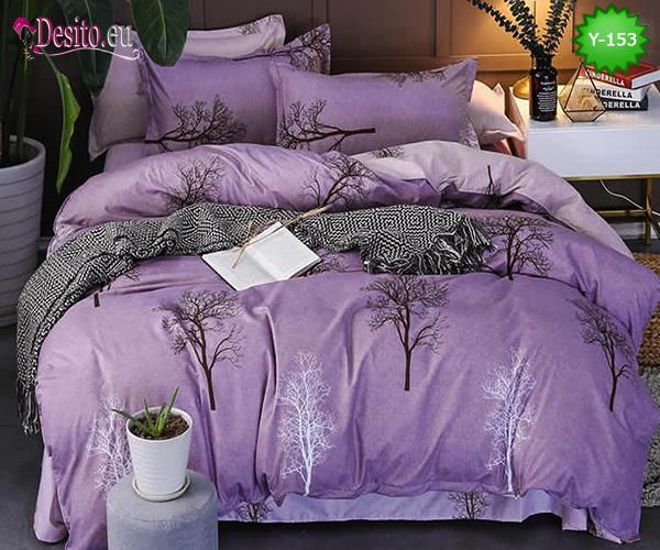 Единично спално бельо, 4 части, 100% памук с код Y-153