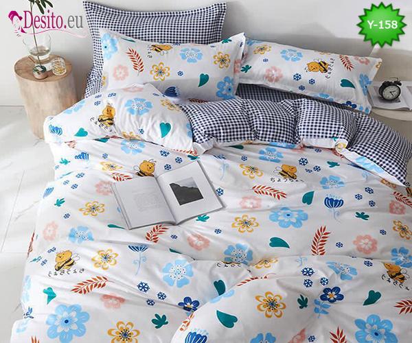 Единично спално бельо, 4 части, 100% памук с код Y-158
