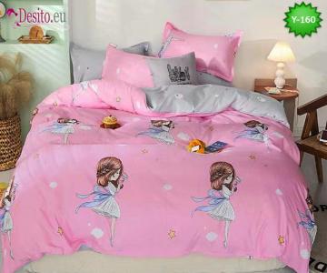 Единично спално бельо, 4 части, 100% памук с код Y-160