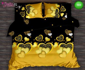 Спално бельо от 100% памук, 6 части, двулицево с код 569