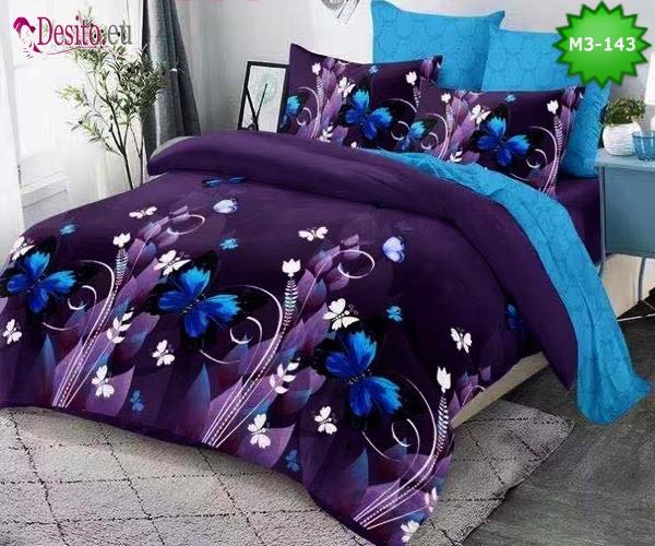 Спално бельо от 100% памук, 6 части, двулицево с код M3-143