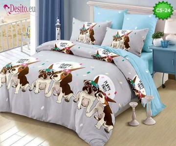 Спално бельо от 100% памук, 6 части и чаршаф с ластик с код C5-24
