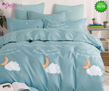 Спално бельо от 100% памук, 6 части - двулицево, с код 41-70