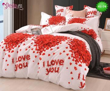 Спално бельо от 100% памук, 6 части - двулицево, с код 41-74