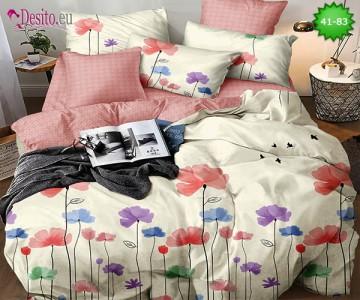 Спално бельо от 100% памук, 6 части - двулицево, с код 41-83