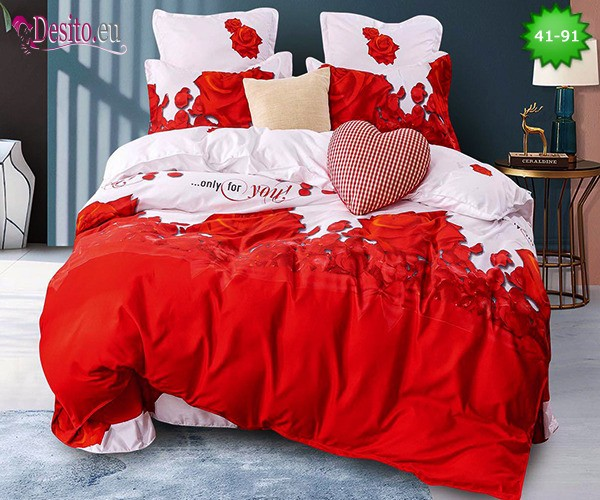 Спално бельо от 100% памук, 6 части - двулицево, с код 41-91