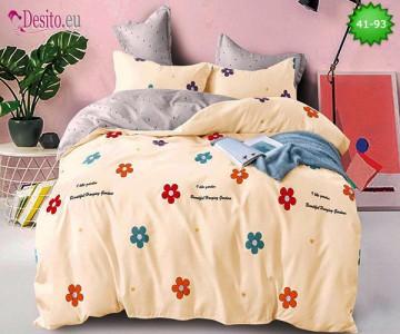Спално бельо от 100% памук, 6 части - двулицево, с код 41-93