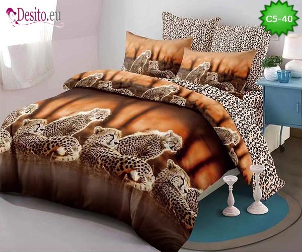 Спално бельо от 100% памук, 6 части и чаршаф с ластик с код C5-40